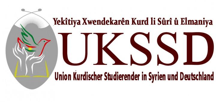 UKSSD-Logo-Deutsch